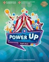 powerup4