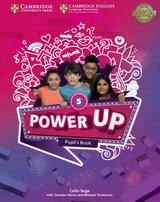 powerup5