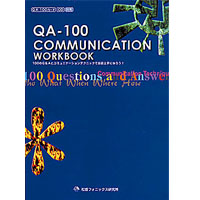 QA-100 | Communication Workbook