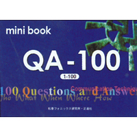 QA-100 Mini Book | Book