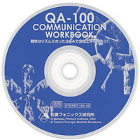 QA-100 | Communication Workbook CD