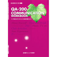QA-200 | Communication Workbook