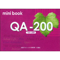 QA-200 Mini Book | Book