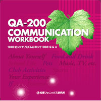 QA-200 | Communication Workbook CD
