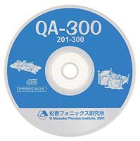QA-300 | CD