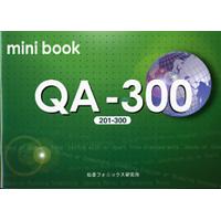 QA-300  リニューアル版 Mini Book
