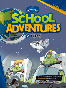School Adventures 3-2 | Tilted