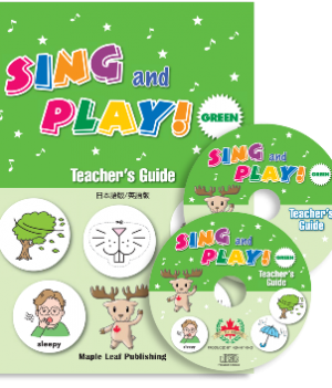 Sing and Play Green | Teacher's Guide (English & Japanese DVD CD-ROM)
