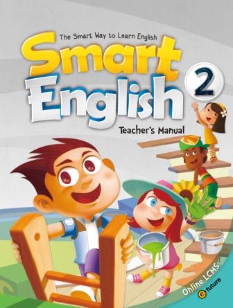 Smart English 2 | Teacher's Manual (with Resource CD)