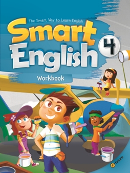 Smart English 4 | Workbook
