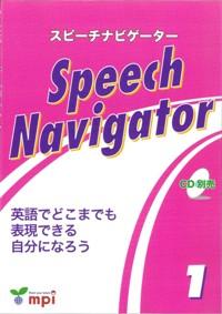 Speech Navigator 1 | Book