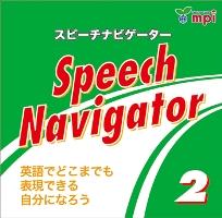 Speech Navigator 2   CD 2