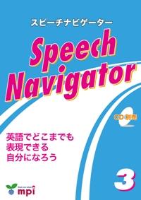 Speech Navigator 3   Book