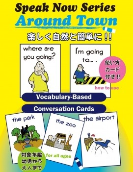 Speak Now - Around Town | Vocabulary Cards