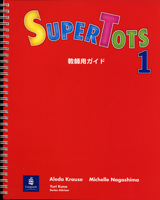 SuperTots 1 | Japanese Teacher's Guide