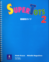 SuperTots 2 | Japanese Teacher's Guide