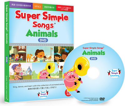Super Simple Songs - Animals DVD | DVD