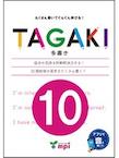 TAGAKI