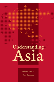 Understanding Asia  | Student Book with Audio CD