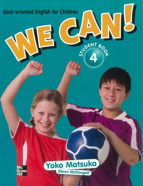 We Can! 4 | Flash Cards