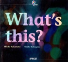 Vol.10 What's This   | Book with CD