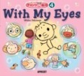 チャンツde絵本 Vol.4 With My Eyes | Book with CD